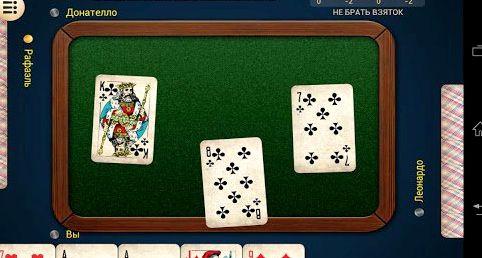 Игровые автоматы золото партии играть бесплатно и без регистрации 777