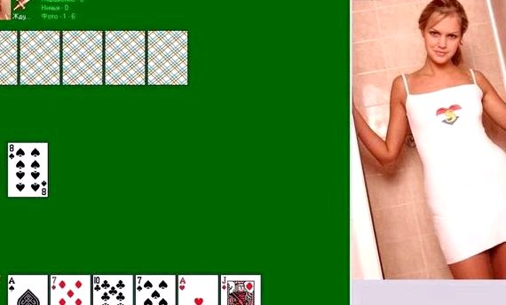 Скачать бесплатно игру дурак на раздевание 2014