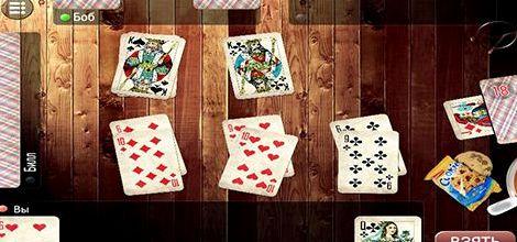 Карты дурак играть бесплатно без регистрации на весь экран на русском языке покер онлайн с бонусом