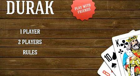 Скачать бесплатно игры на телефон карточный дурак
