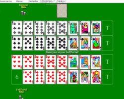 Играть в карты в девятку с компьютером бесплатно без регистрации фараон казино онлайн играть на деньги