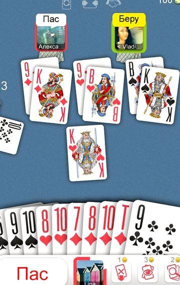 раздевания играли карты на