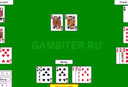 Медведев казино