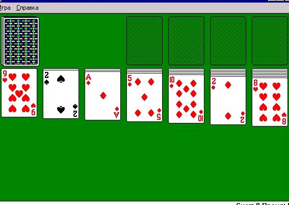 Скачать игру пасьянс косынка на компьютер