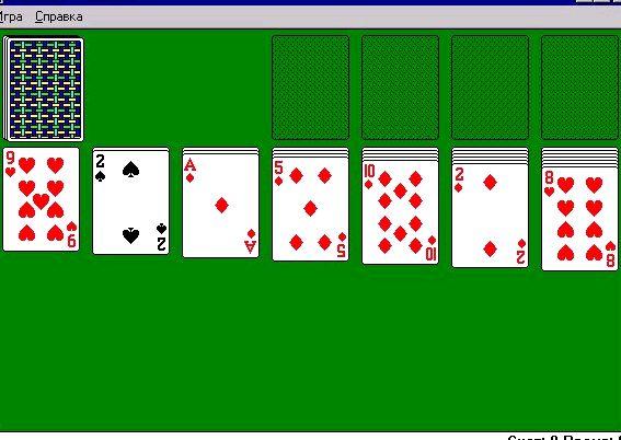 карты скорпион бесплатно играть пасьянс