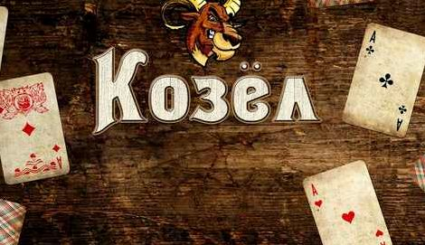 Poker pokerstars как обновить knockout