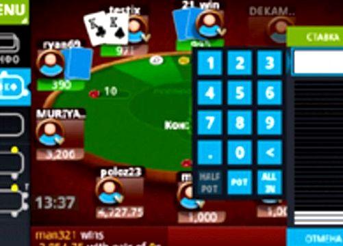 Скачать мобильный покер