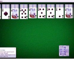 Скачать пасьянс косынка стандартные игры windows бесплатно