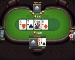Скачать ворлд покер