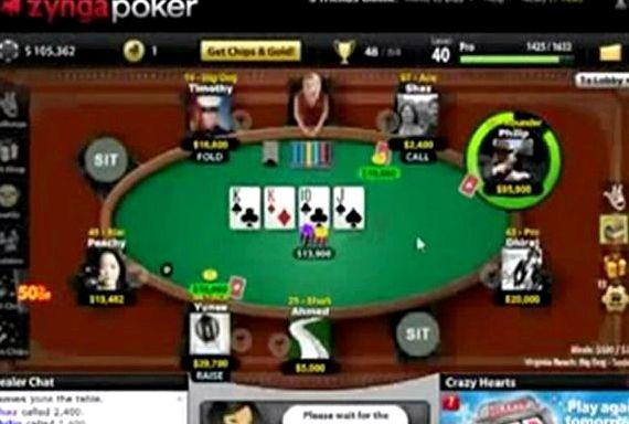 Техас холдем покер скачать