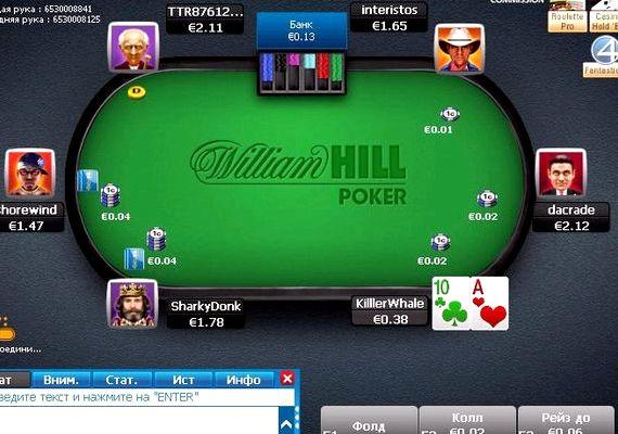 Техасский холдем покер играть онлайн бесплатно без регистрации казино вулкан слот клуб