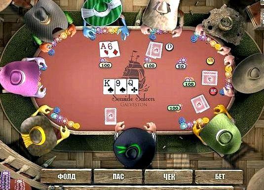 Покер техасский холдем играть с реальными соперниками онлайн бесплатно вход играть в казино корону онлайн