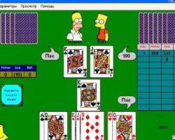 Тысяча играть онлайн без регистрации бесплатно