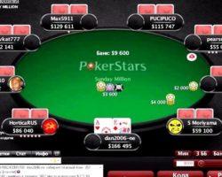 Тысяча играть онлайн на деньги